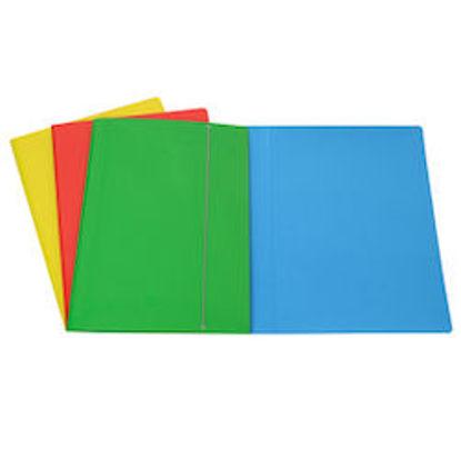 Immagine di Cartella Disegno 35X50 con elastico azzurra
